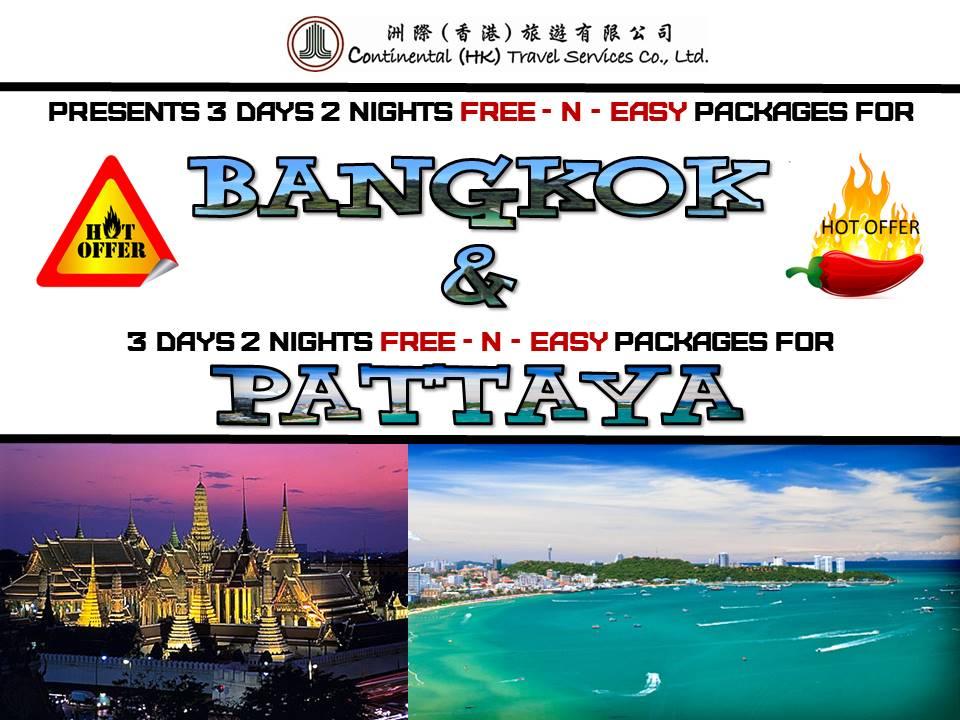 thailand mailer header