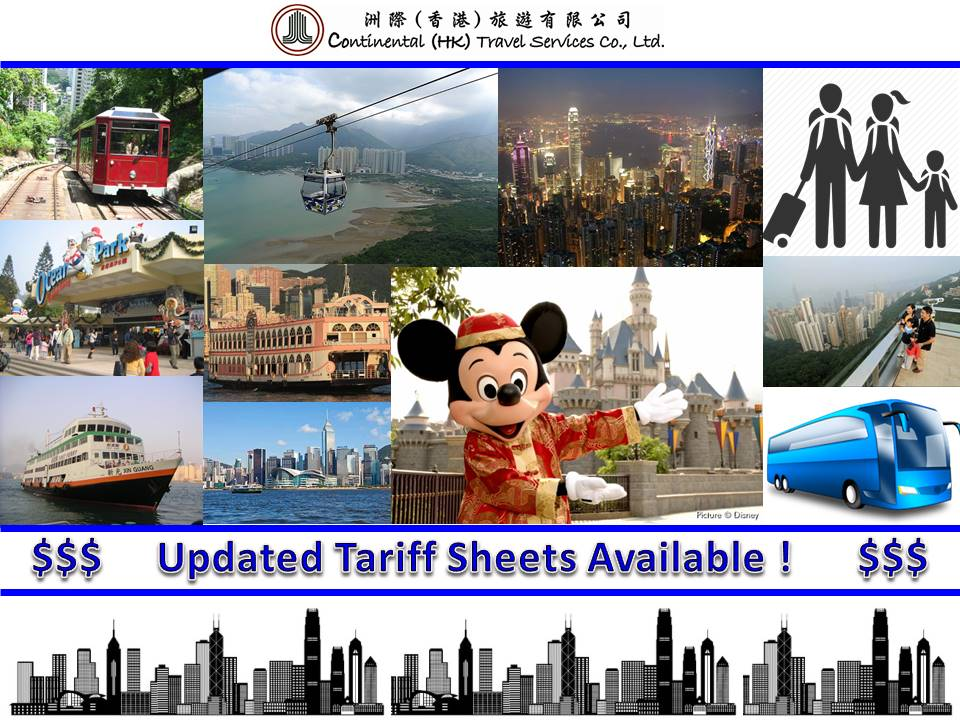 tariff-sheets-header