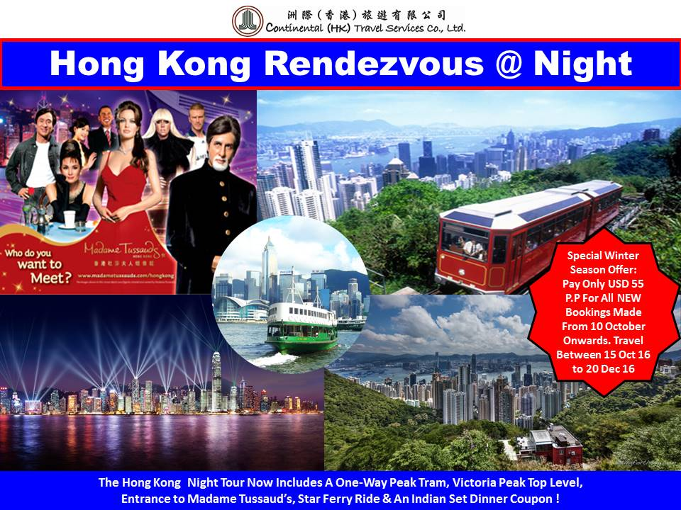 rendezvous-at-night-promo-header-image