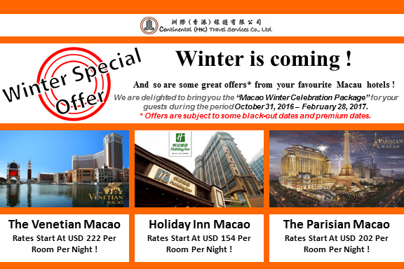 Macao Winter Celebration Package 2016