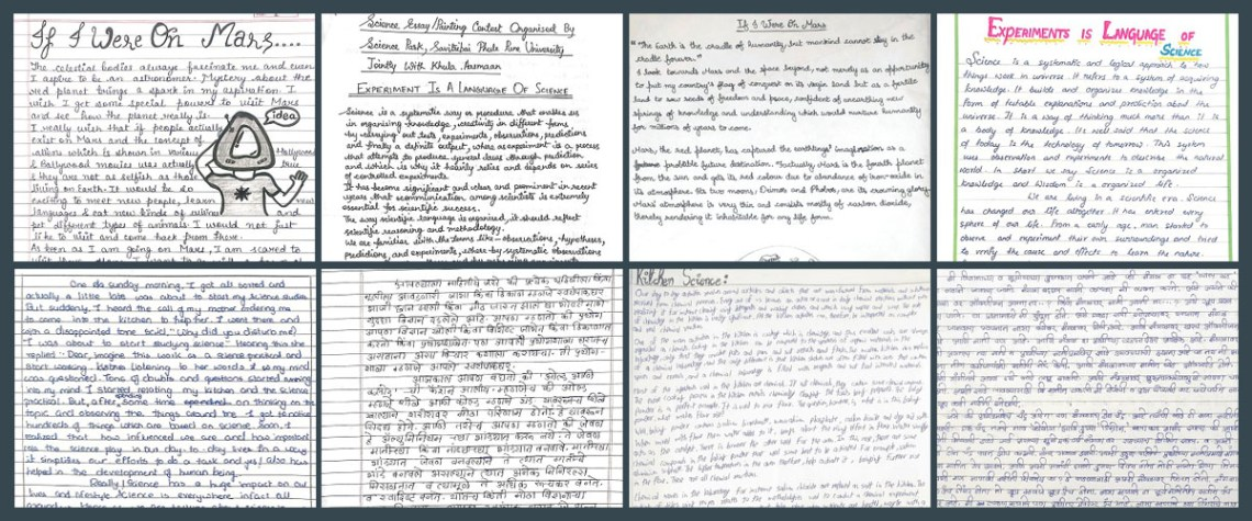 essay islam and science essay in urdu with science essay topic