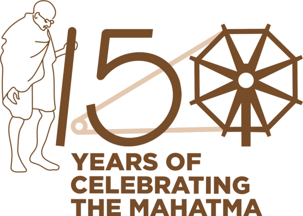 International painting competition announced on 150th birth anniversary of Mahatma Gandhi