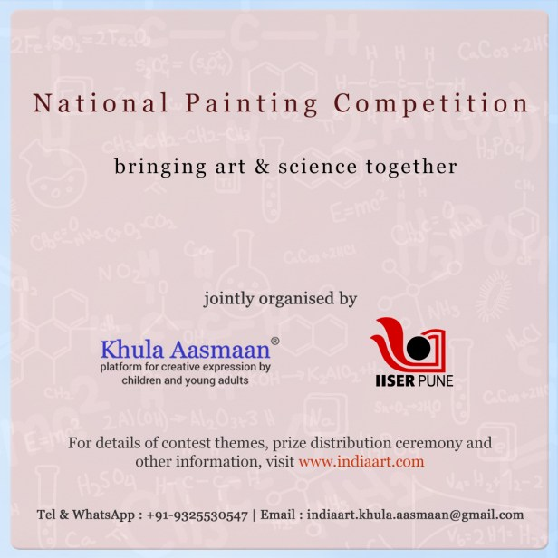 National Painting Competition by Khula Aasmaan and IISER Pune