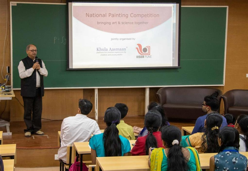 Milind Sathe talks about National Painting Competition by Khula Aasmaan and IISER Pune