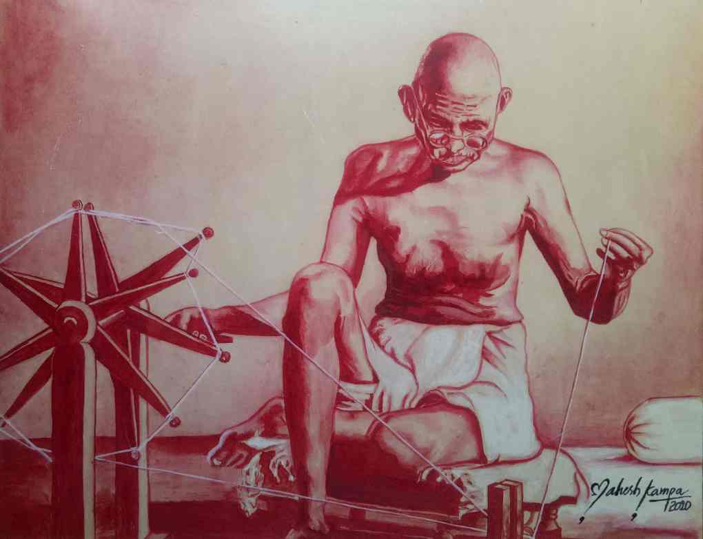 Father of Nation by Mahendra Kampa