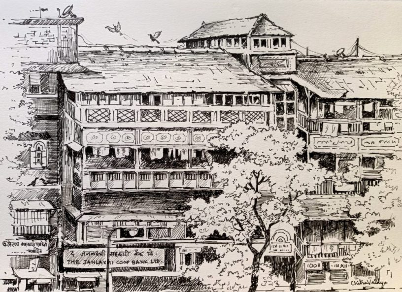 Girgaon sketch of heritage buildings in pen & ink by Chitra Vidya