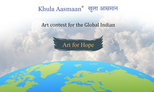 Art competition for the Global Indian, OCI, NRI, PIO