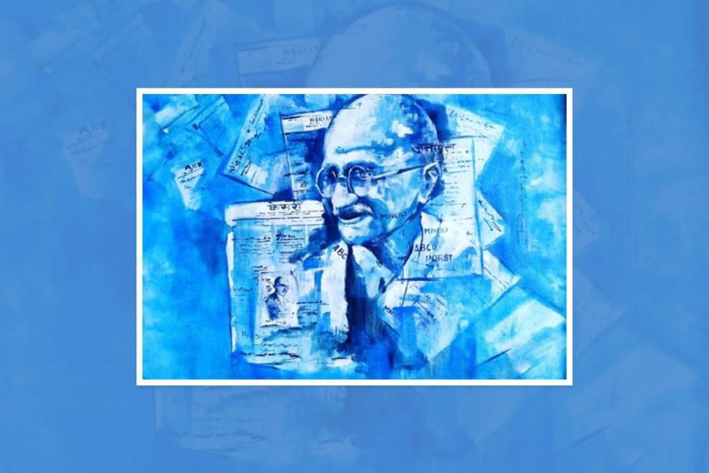 "Artwork by Pankaj Kumar Sharma, Varanasi, Uttar Pradesh, India - one of the select artworks from international art competition ""World of Mahatma Gandhi"""