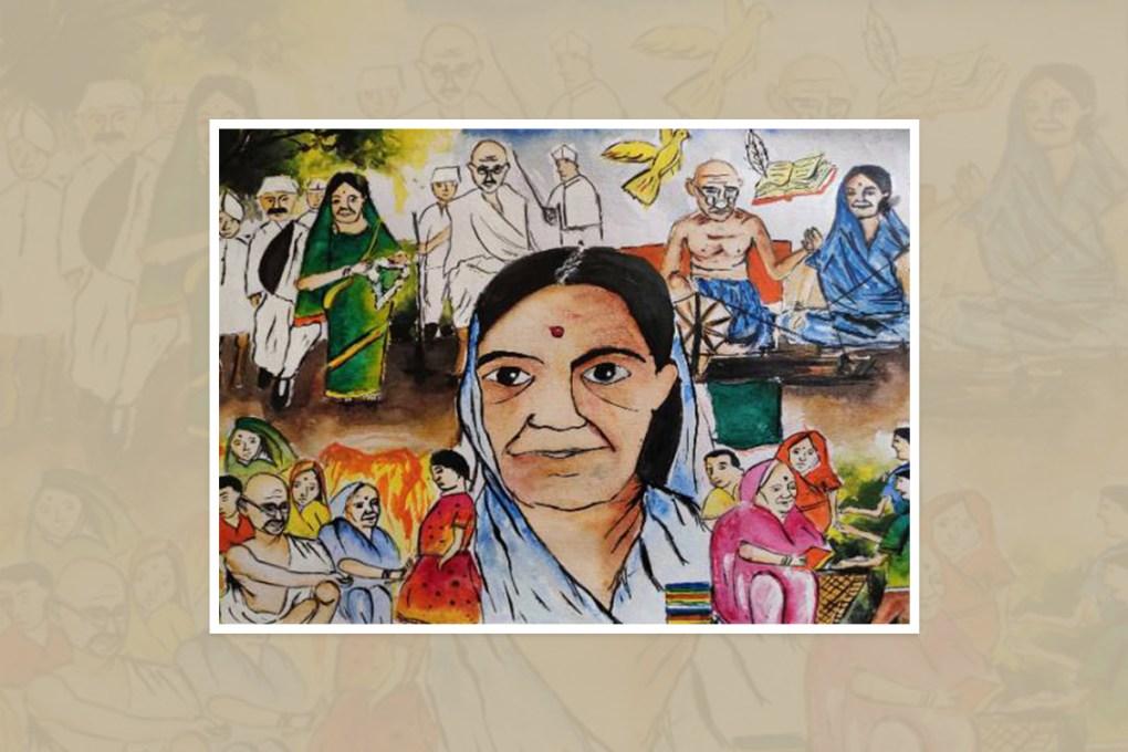 "Painting by Pratik Raj, Ghatshila, Jharkhand, India from ""World of Mahatma Gandhi"""