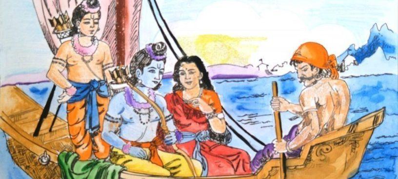 Ramayana river crossing story of Kevat crossing river with Rama, Sita and Lakshman