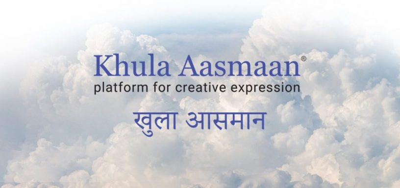 Khula Aasmaan, platform for creative expression by children, college students as well as adults