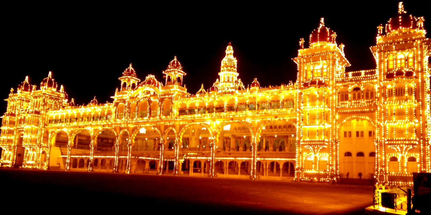 Mysuru Mysore