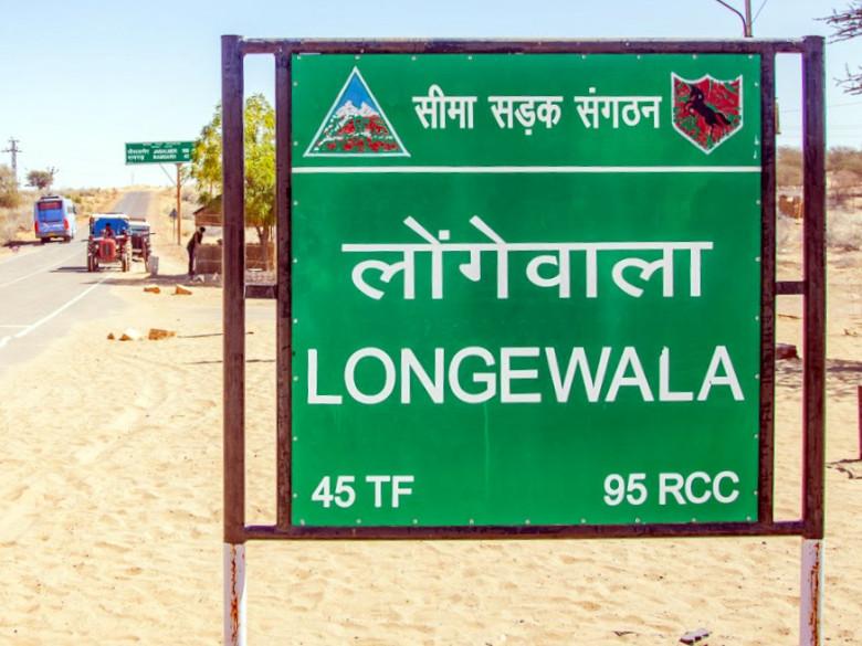 Longewala