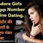 सेक्सी इंदौर की लड़कियों के व्हाट्सएप नंबर लिस्ट 2021 | Hot Indore Girls Whatsapp Number for Online Dating.
