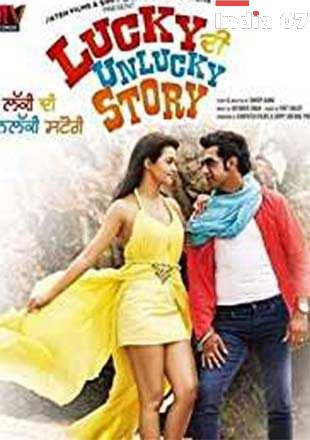 Lucky Di Unlucky Story  Full Movie Download 480p, 720p, 1080p Leaked By Tamilrockers, 9xmovies, Filmywap, Moviesflix, Filmyzilla