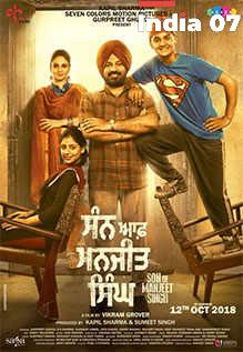 Son Of Manjeet Singh  Full Movie Download 480p, 720p, 1080p Leaked By Tamilrockers, 9xmovies, Filmywap, Moviesflix, Filmyzilla