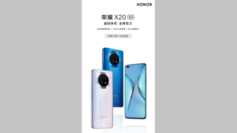 Honor X20 5G Launch Date Set for August 12; Teased to Feature 120Hz Display, 66W Fast Charging