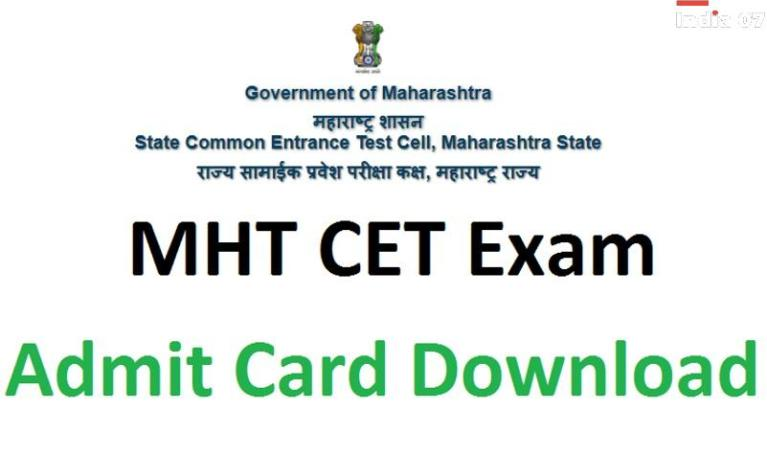 MHT CET Admit Card 2021 Released: MHT CET 2021 Admit Card Released, Here is the Direct Link to Download