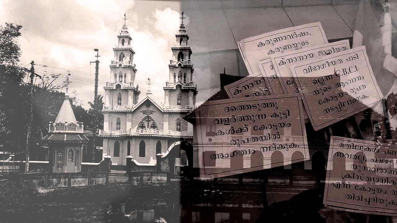 Meet The Keralites Fighting Endogamy, Excommunication And 'Race Purity' In The Knanaya Church
