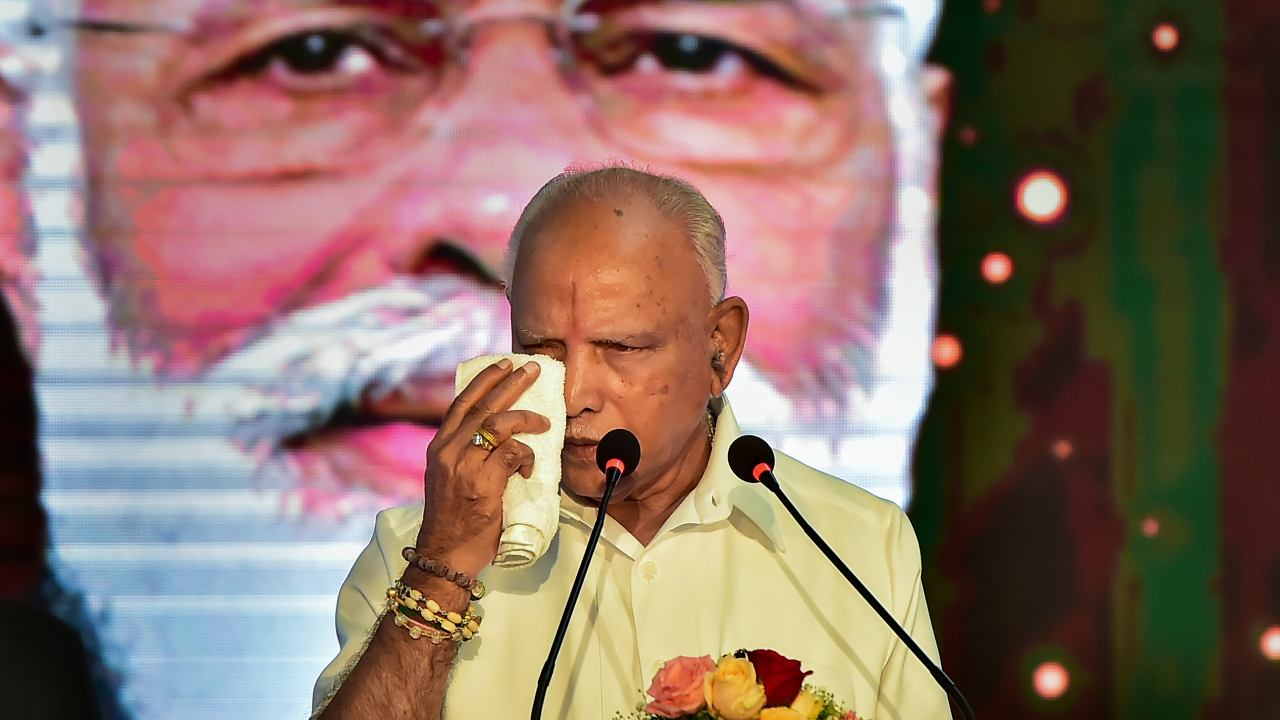 Let Yediyurappa Reveal Who is Responsible for His Tears and Pain: Congress' DK Shivakumar