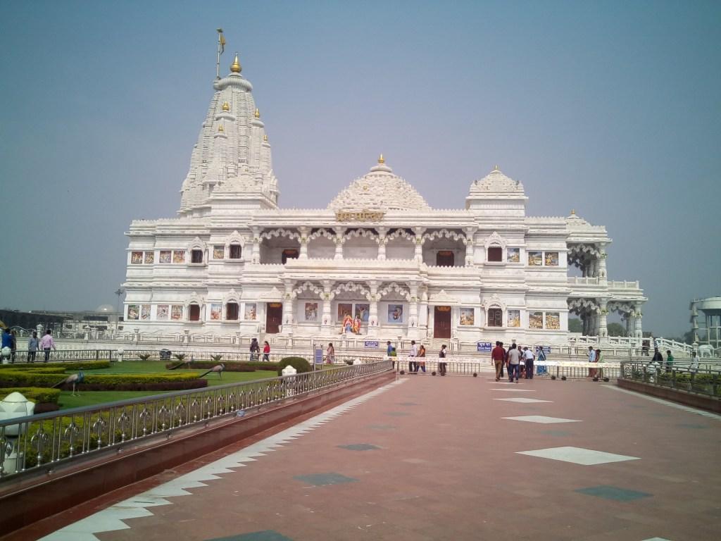 Ram Mandir in Mathura