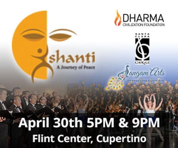 Experience Shanti