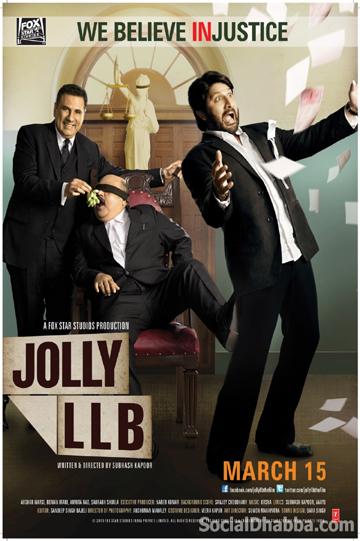 A Jolly Good Show