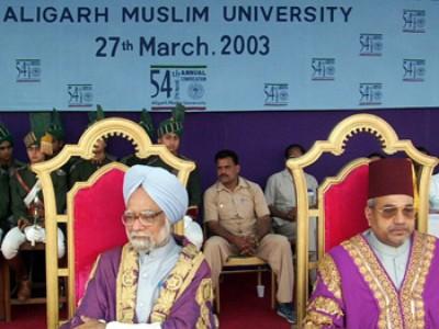 AMU's Sir Syed Day