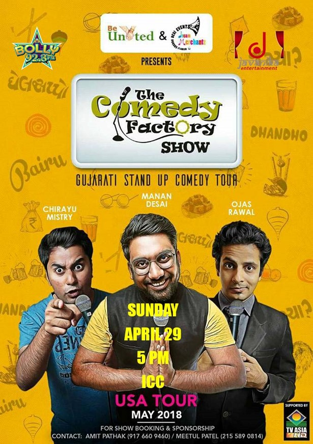 The Comedy Factory Show: Gujarati Stand Up Comedy