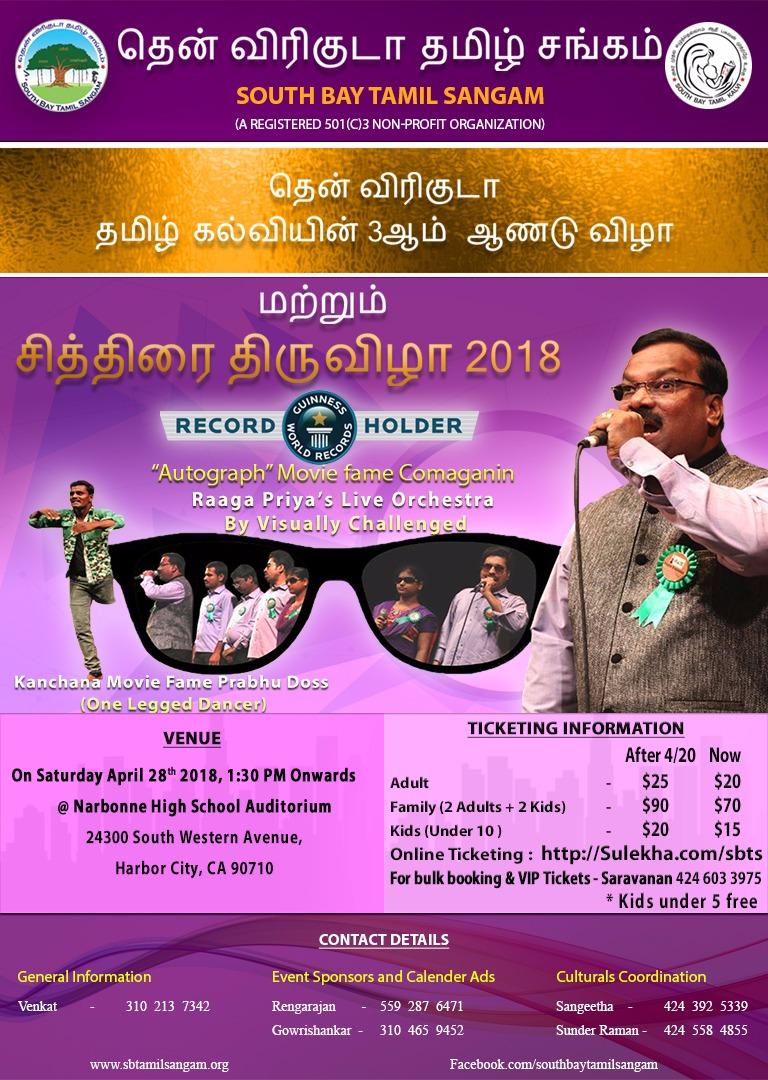 Chithirai Fest By Tamil Sangam