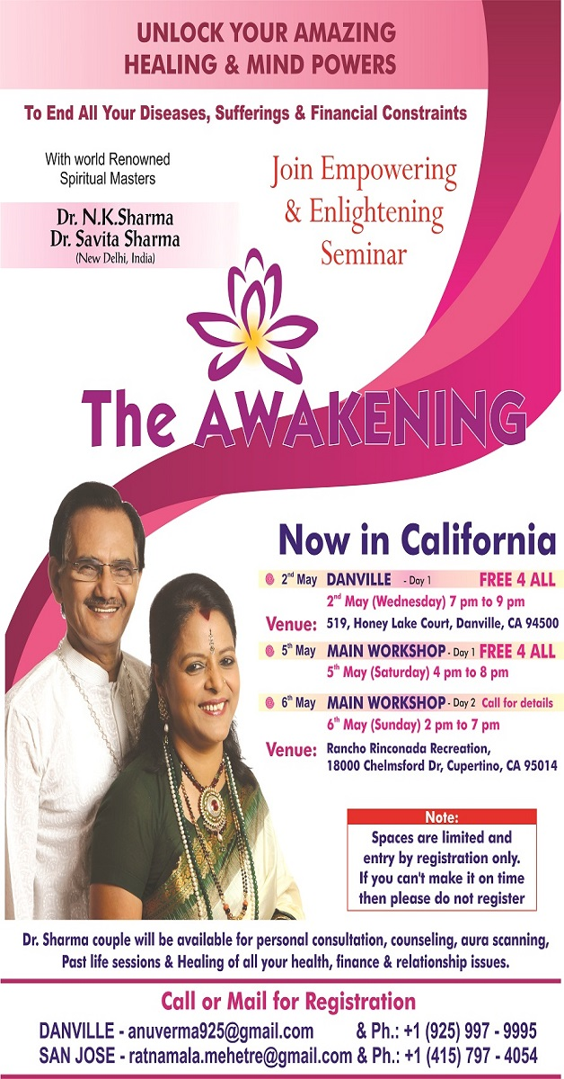 The Awakening, a Reiki Workshop