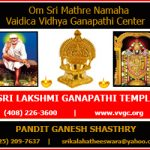 Sri Lakshmi Ganapathi Temple November Events