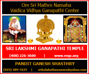 Sri Lakshmi Ganapathi Temple December 2018 Events