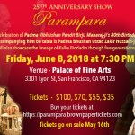 Tarangini School of Kathak Dance Presents Parampara
