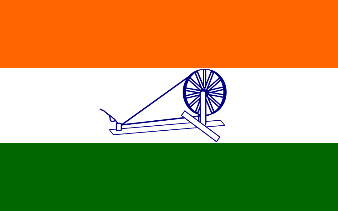 Inclusive India