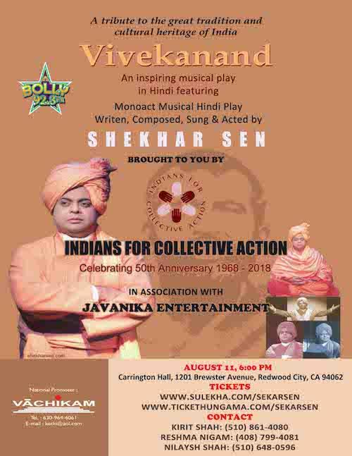 Vivekanand, A Musical By Shekhar Sen