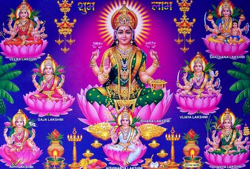 Sri Varamahalakshmi Puja