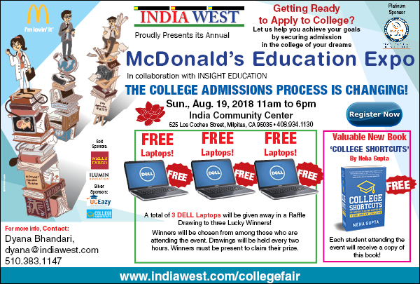 India West Education Expo