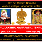 Sri Lakshmi Ganapathi Temple November 2018 Events