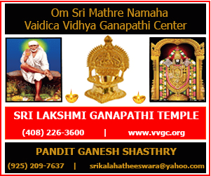 Sri Lakshmi Ganapathi Temple Events
