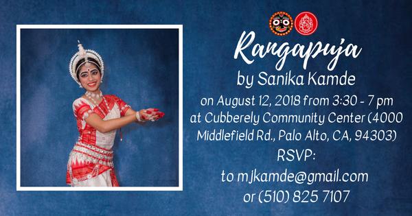 Rangapuja by Sanika Kamde