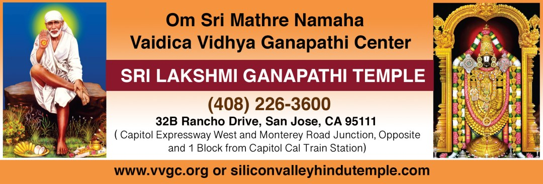 Sri Lakshmi Ganapathi Temple August 2019 Events | Home of