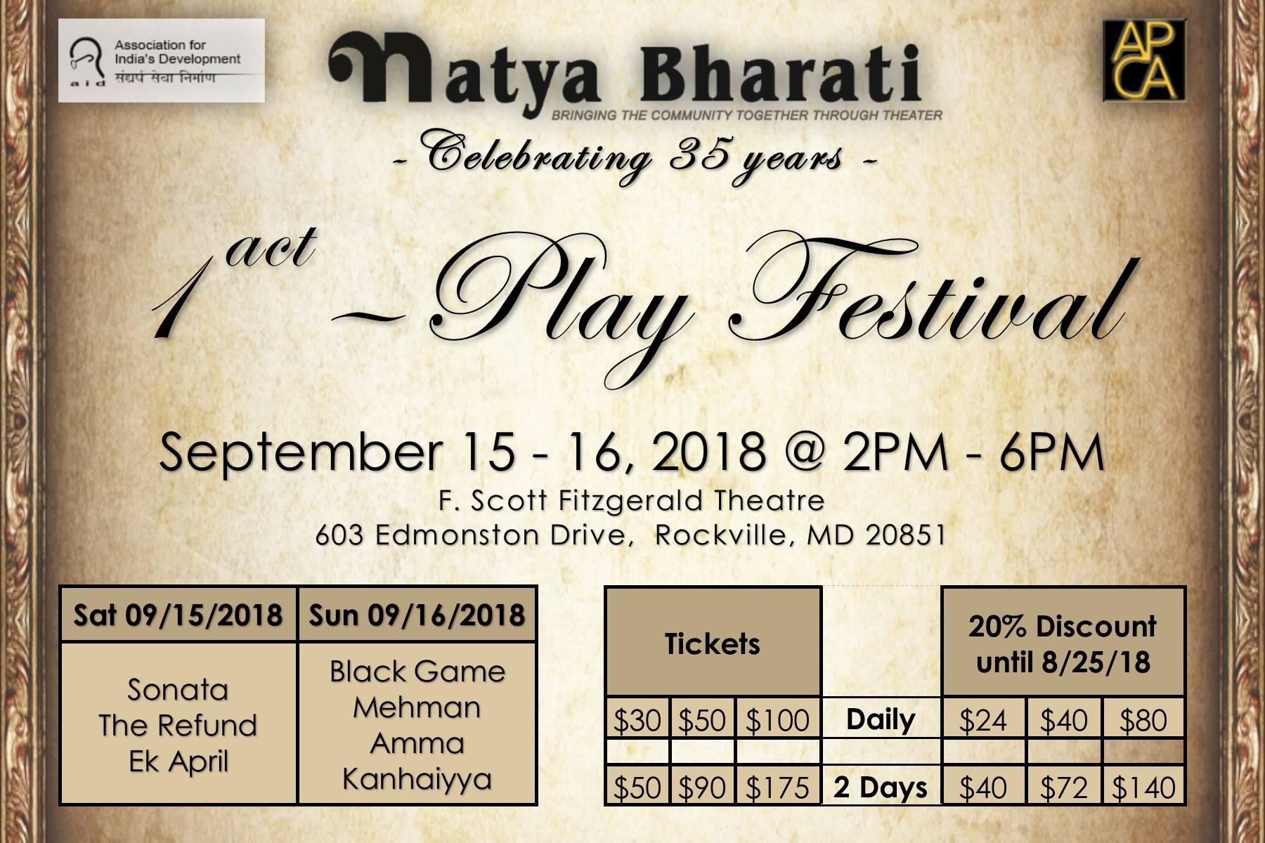 Natya Bharathi, A Play Festival