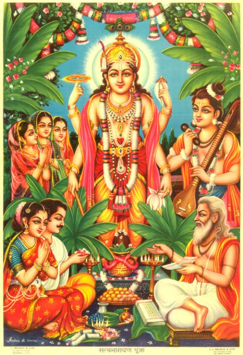 Sri Satyanarayana Swami Katha