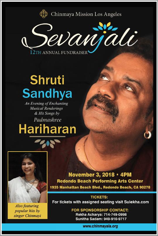 Concert by Hariharan