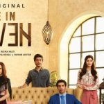 "No Censor Board for ""Made in Heaven"""