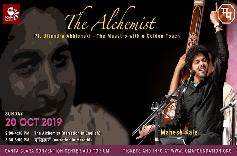 The Alchemist: Mahesh Kale Performs Oct 20th