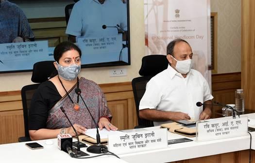 Union Minister Smriti Zubin Irani launches Mobile App & Backend ...