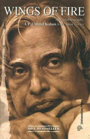 Wings of Fire: Abdul Kalam's book