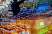 Dates_Spice Market